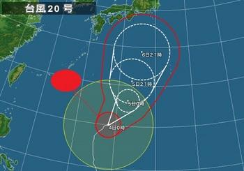 typhoon_1420_2014-11-04-00-00-00-large.jpg
